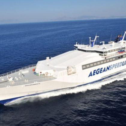 Προσφορές σε ακτοπλοϊκά, αεροπορικά εισιτήρια στην Ελλάδα